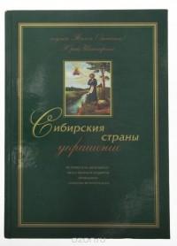 Скачать репринтные издания 2 грн 1996 года десятинная церковь цена украина